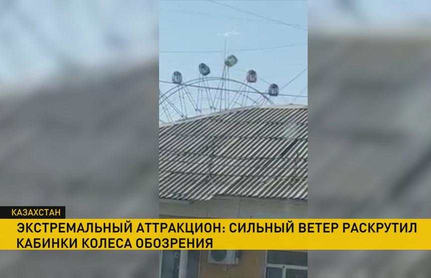 Кабинка «чёртова колеса» начала вращаться вокруг своей оси в Казахстане