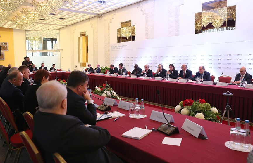 Итоги Мюнхенской конференции по безопасности в Минске