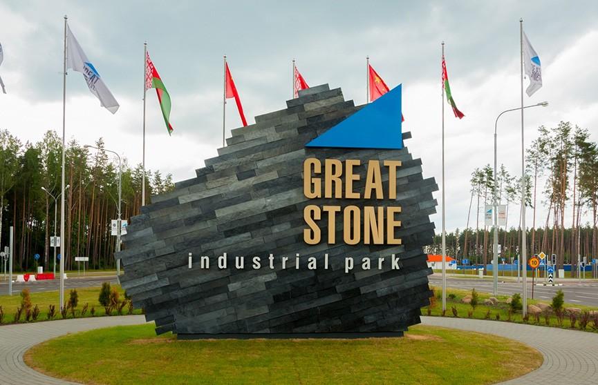 Два новых резидента появились в индустриальном парке  «Великий камень»