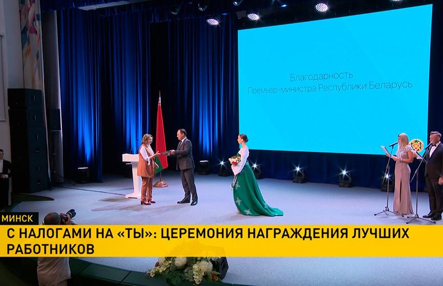 Головченко: цифровизация учета и контроля за уплатой налогов должна быть приоритетом в стратегии развития налоговой системы