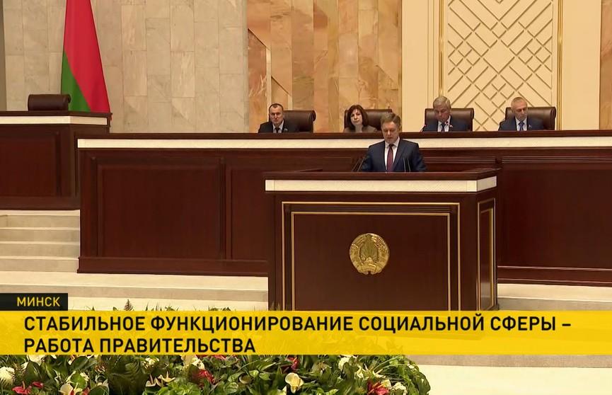 Депутаты приняли к сведению декрет «О защите суверенитета и конституционного строя»