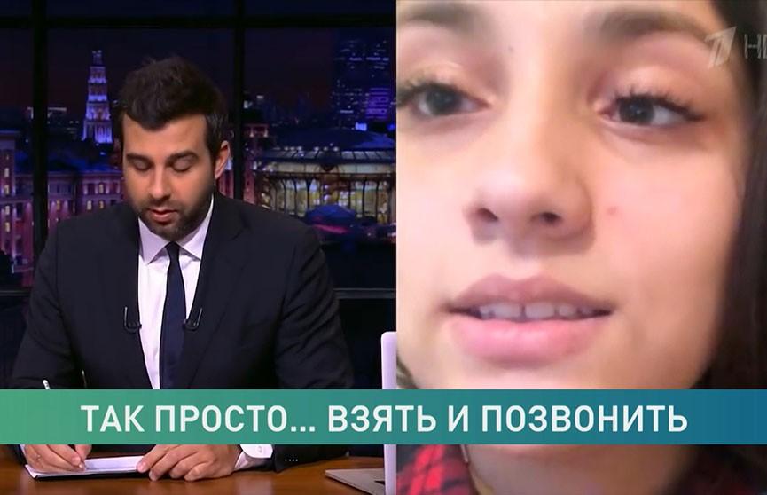 Иван Ургант позвонил 16-летней гомельчанке, которую мама не отпустила на концерт