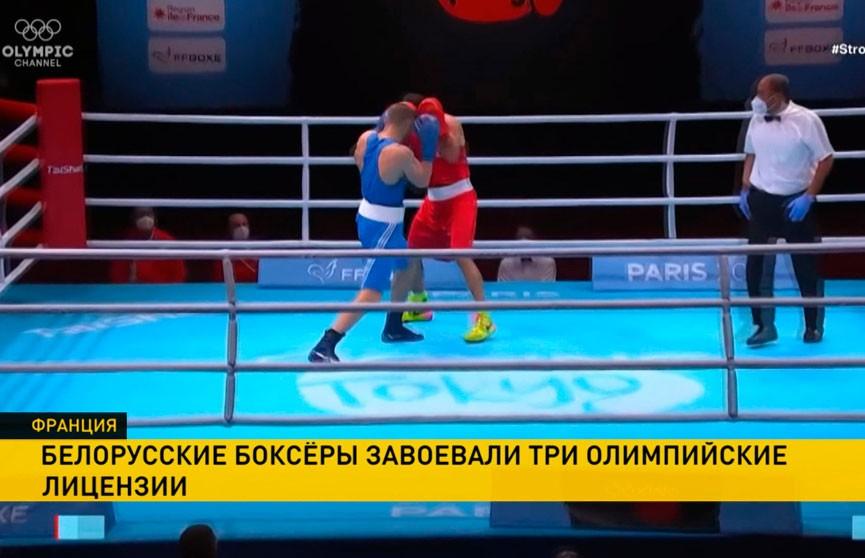 Белорусские боксёры завоевали три олимпийские лицензии на Игры в Токио