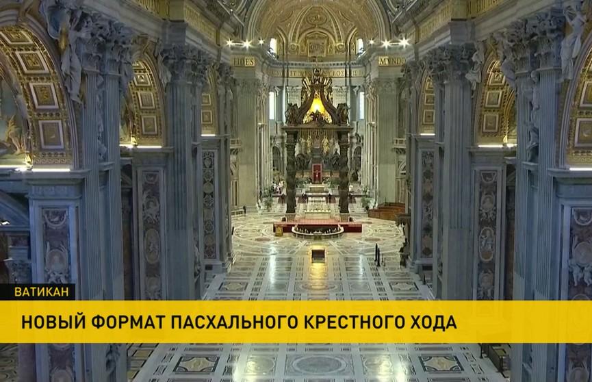 Пасхальный крестный ход в Риме пройдет в новом формате