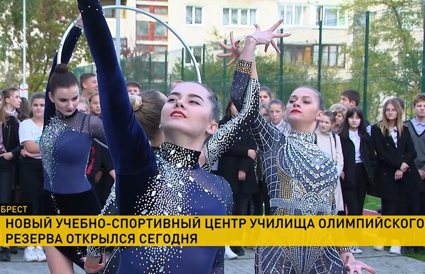 Компания «Газпром трансгаз Беларусь» выступила спонсором строительства училища Олимпийского резерва