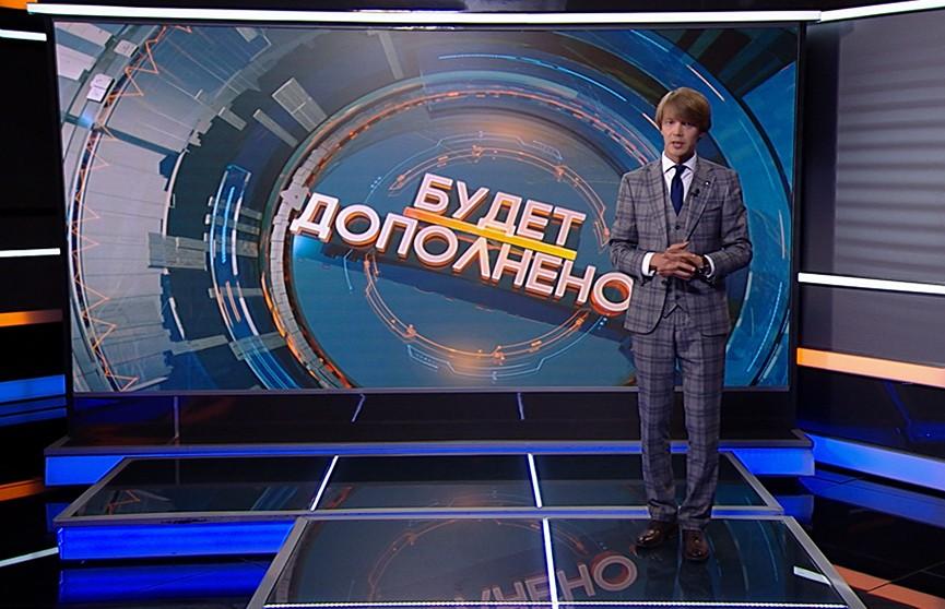 Митинг оппозиции в Минске: самый массовый в истории или цифры преувеличены? Рубрика «Будет дополнено»