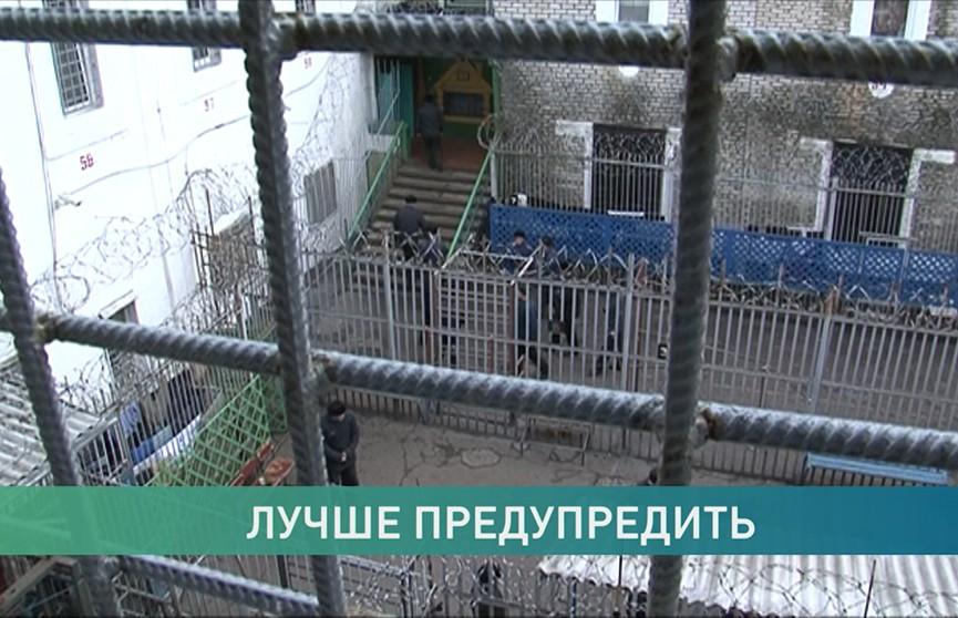 Борьба с наркотиками в Беларуси и за рубежом: жёсткое наказание или есть альтернатива?