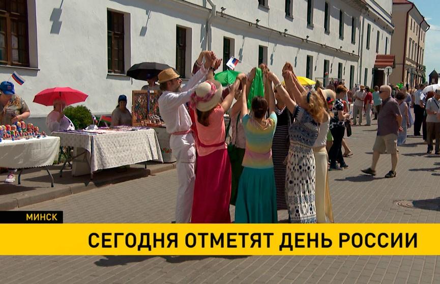 День России отмечают в Минске