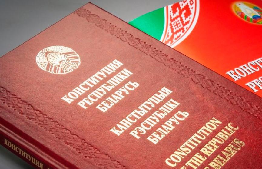 Лукашенко прокомментировал работу над поправками в Конституцию Беларуси