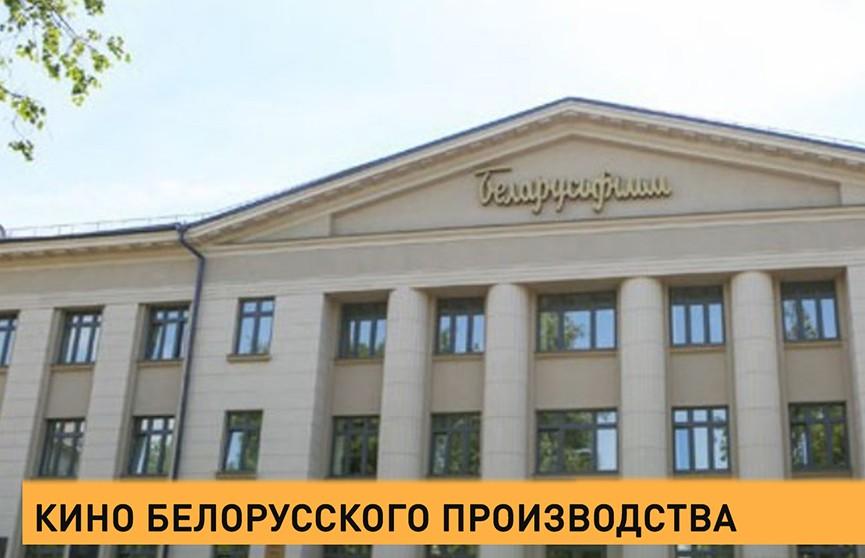 Кино белорусского производства. Когда «Беларусьфильм» вернёт былую славу?