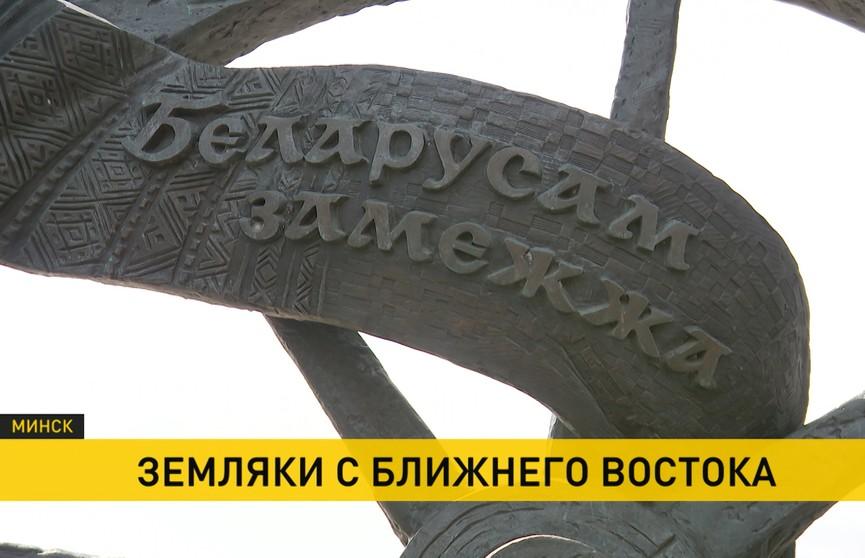 Свои люди – везде: белорусы Иордании встретились в Минске