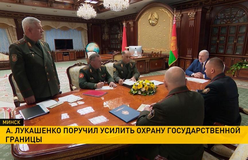 Лукашенко собрал совещание по ситуации на границе