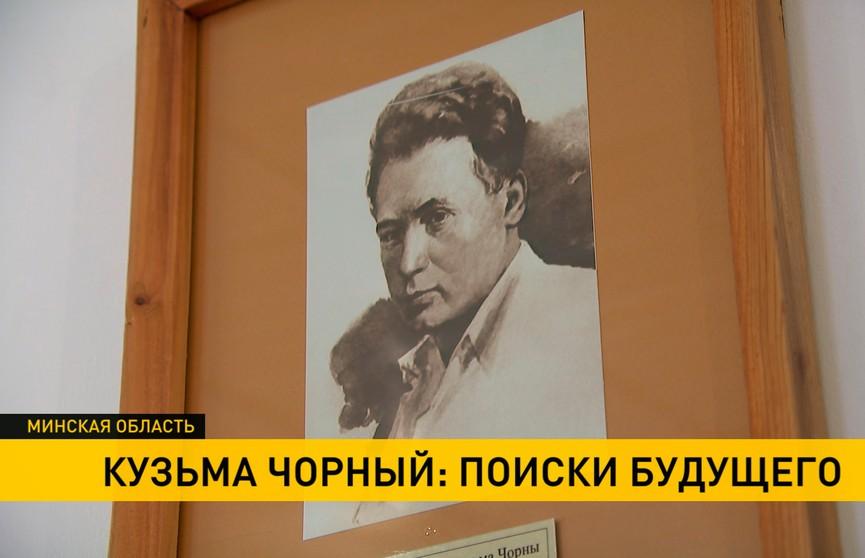 55 лет назад был открыт музей Кузьмы Чорного. Сегодня там внедряют новые формы работы