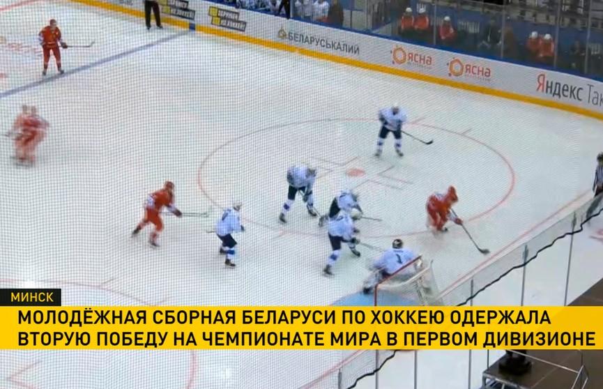 Молодежная сборная Беларуси по хоккею одержала победу на чемпионате мира в первом дивизионе