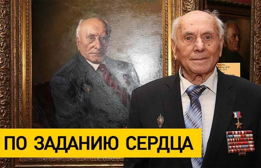 Советский разведчик Алексей Ботян: Я всегда горжусь тем, что я белорус