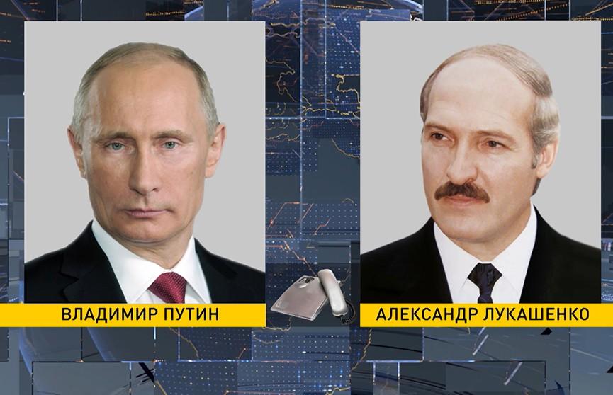 Александр Лукашенко и Владимир Путин в телефонном разговоре обменялись поздравлениями по поводу предстоящего Нового года