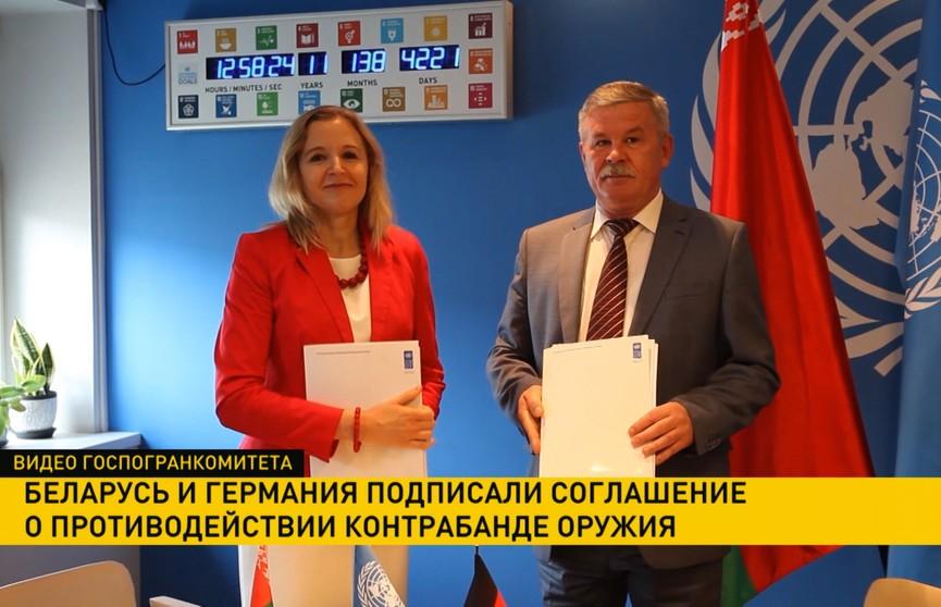 Беларусь и Германия будут вместе защищать границу между Европейским и Евразийским союзами от транзита оружия