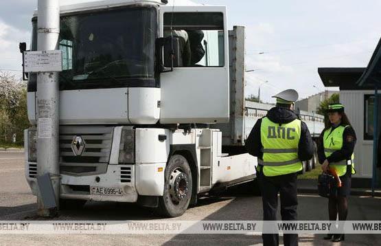 Возбуждено уголовное дело по факту наезда неуправляемого грузовика на пешеходов в Гродно