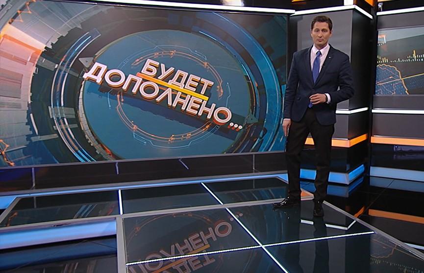 Медведев удивился, что белорусам не нравится быть разменной монетой. Рубрика «Будет дополнено»