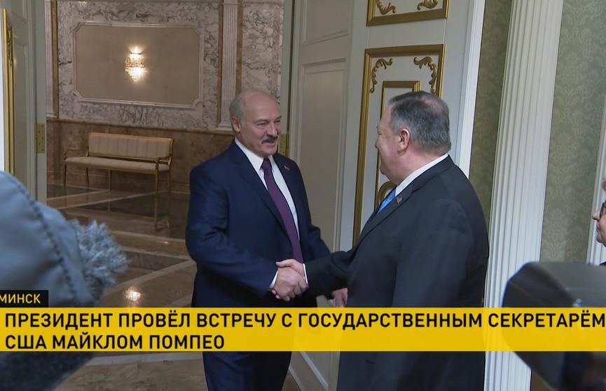 «Готовы работать на стабильность и мир». Александр Лукашенко встретился с госсекретарем США Майклом Помпео