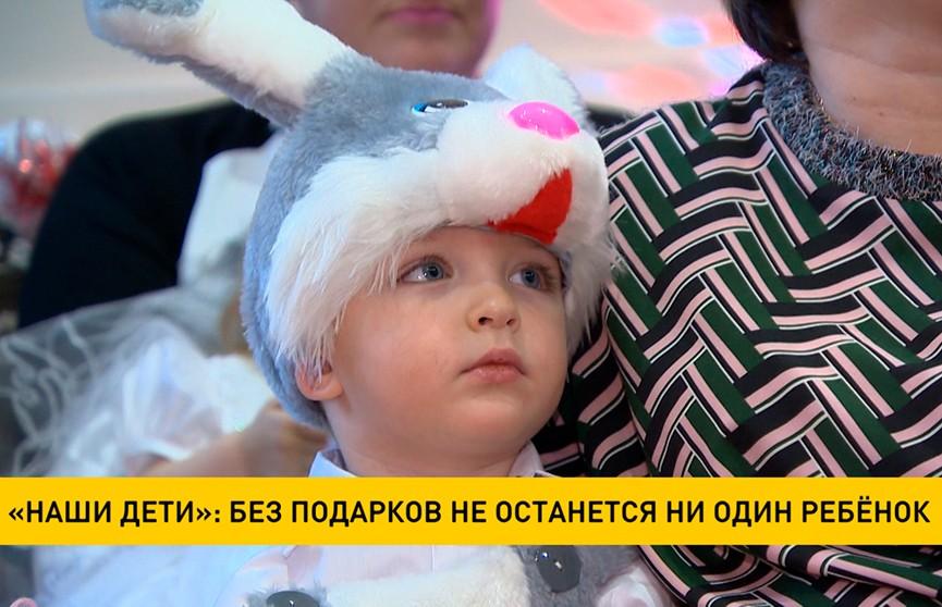Акция «Наши дети»: сенаторы и депутаты парламента приезжают с подарками в детские дома по всей Беларуси
