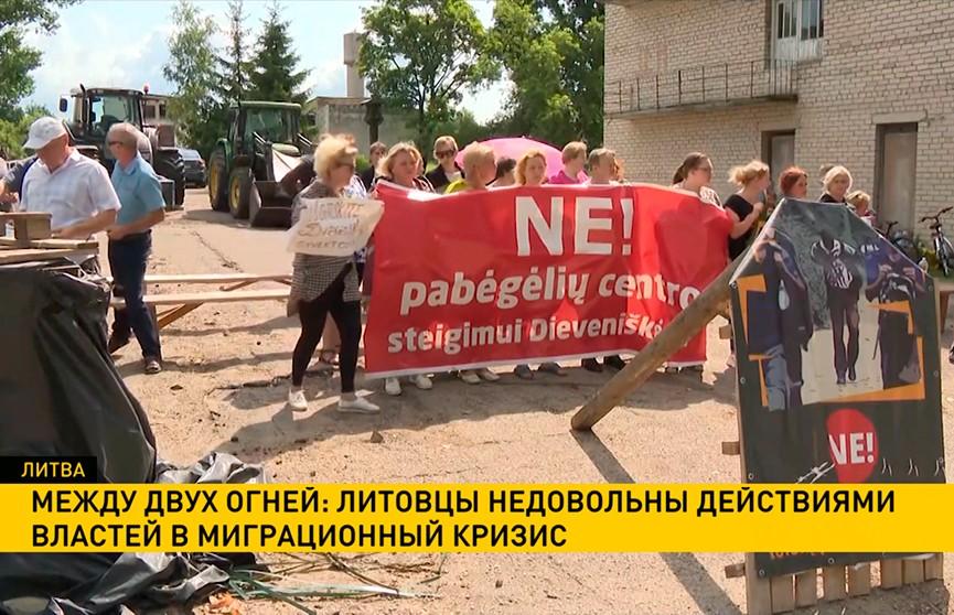 В Литве продолжаются протесты против наплыва мигрантов