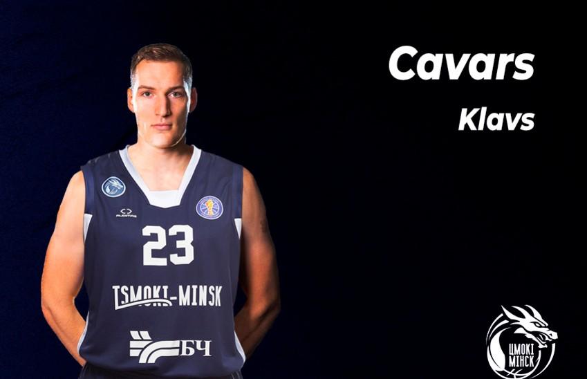Баскетбольный клуб «Цмокі-Мінск» продолжает трансферную кампанию к новому сезону