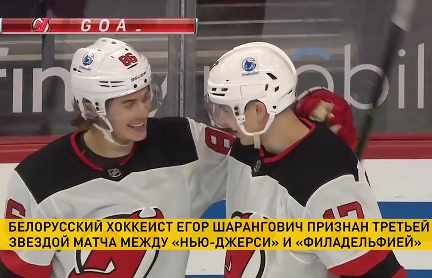 Егор Шарангович набирает очки в НХЛ