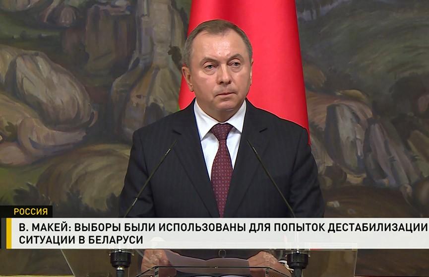 Макей: Беларусь не позволила внешним силам реализовать у себя украинский сценарий цветной революции