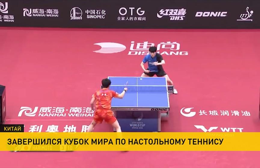 В Китае завершился Кубок мира по настольному теннису