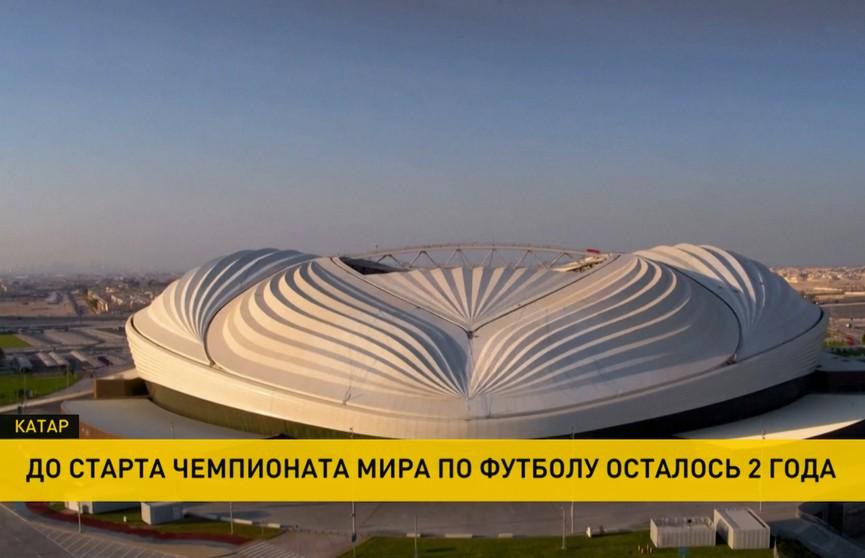 В Катаре готовятся к проведению чемпионата мира по футболу