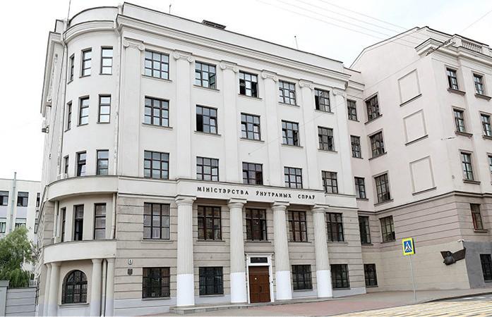 79 протоколов за нарушение законодательства составило МВД после массовых мероприятий 23 августа