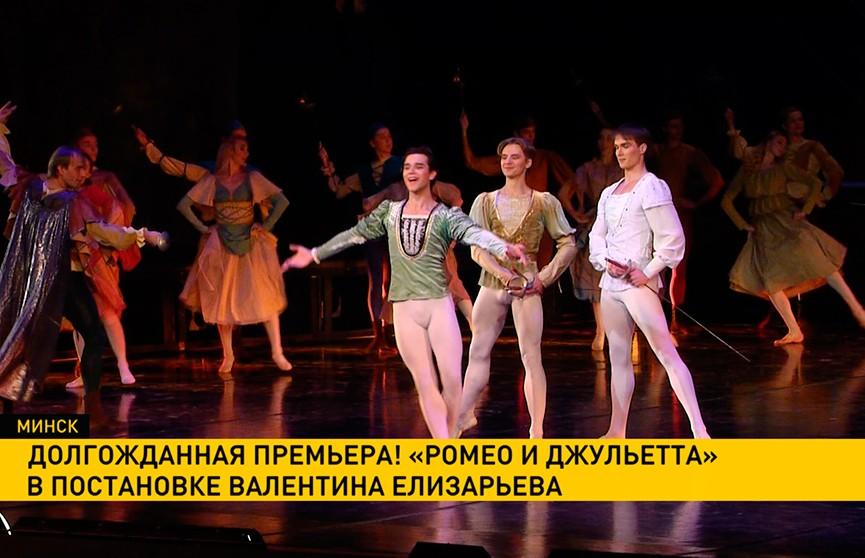 Та же Верона и та же трагическая страсть: под крики «Браво» состоялась долгожданная премьера балета Валентина Елизарьева «Ромео и Джульетта» в Большом