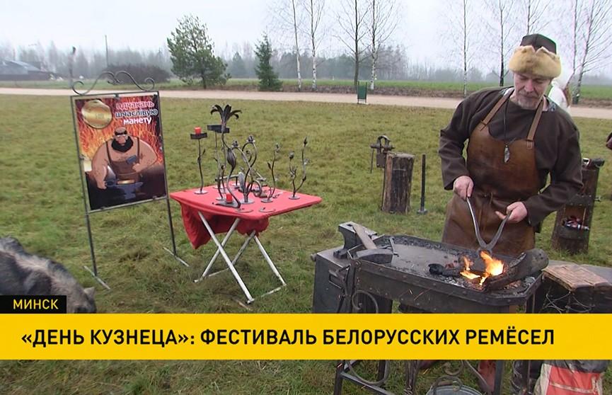 Фестиваль древних белорусских ремёсел прошёл под Минском