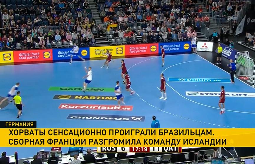 Сборная Хорватии потерпела поражение от команды Бразилии на чемпионате мира по гандболу
