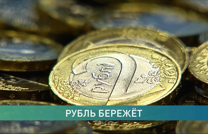 «Какая работа – такие и деньги будут»: дети рассказали, что думают о белорусских рублях
