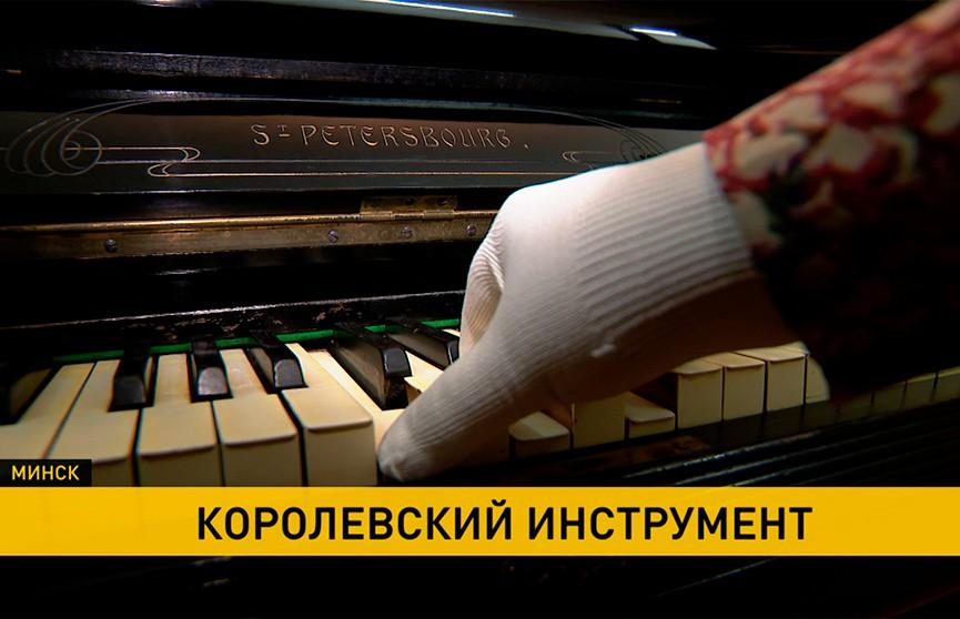 Новая экспозиция в музее Янки Купалы «Яхимовщина». Главный экспонат – раритетный рояль начала XX века