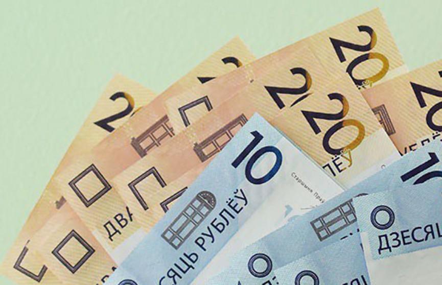 Беларусь получила шестой транш кредита по линии фонда стабилизации