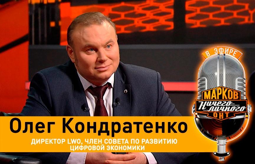 Директор компании LWO Олег Кондратенко – о системе «Оплати», перспективах IT в условиях коронавируса и финансовой безопасности