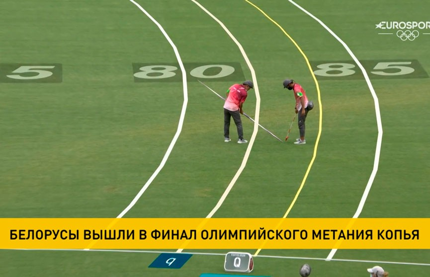 Белорусы вышли в финал олимпийского метания копья