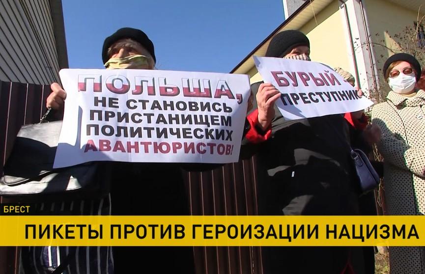 Пикеты против героизации нацизма: белорусы вышли к посольствам и консульствам Польши и Литвы