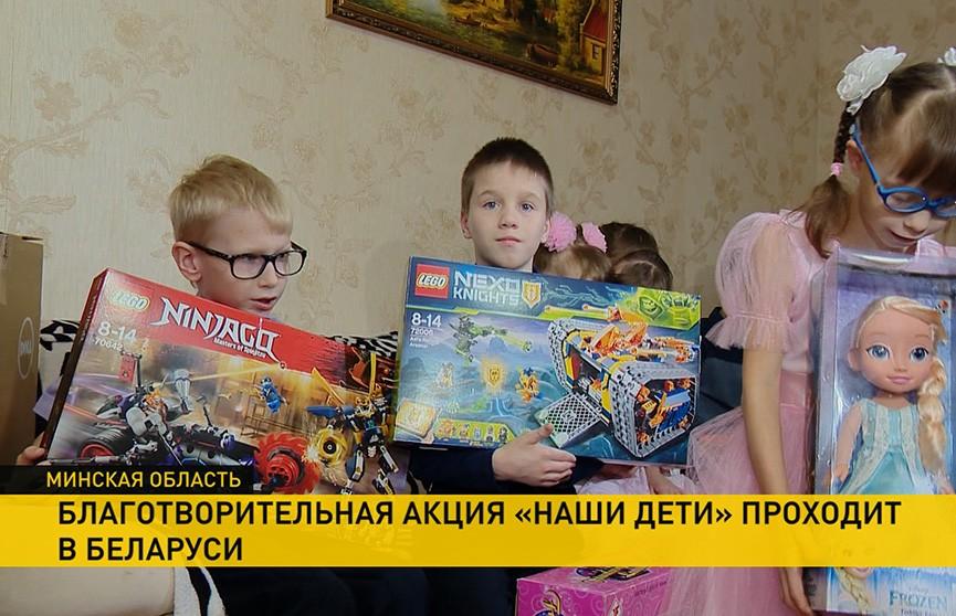 Благотворительная акция «Наши дети»: Александр Турчин вручил подарки детскому дому семейного типа
