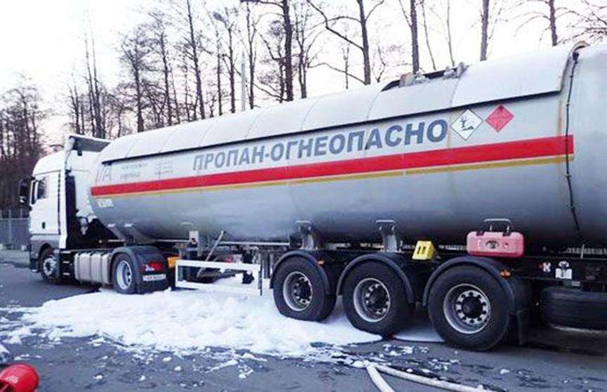 На пункте пропуска «Новая Гута» произошла утечки газа из цистерны грузовика
