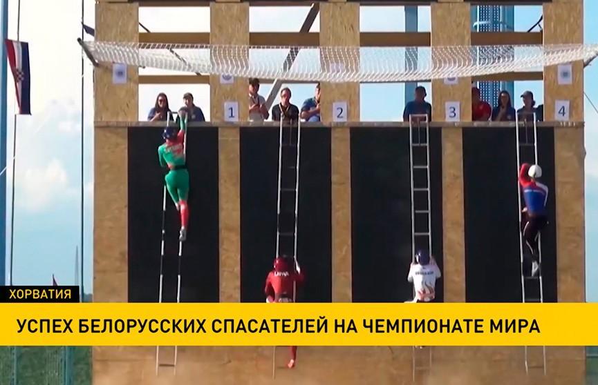 Белорусские спасатели успешно выступают на чемпионате мира в Хорватии