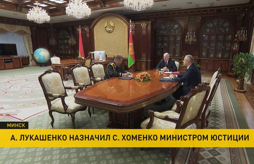 Кадровый день во Дворце Независимости: новый министр юстиции, перестановки в КГБ и разоблачение западных соседей – все подробности