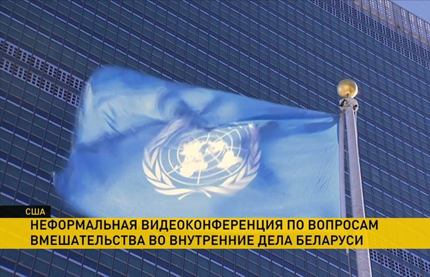 Кому выгодно внешнее вмешательство во внутренние дела Беларуси?