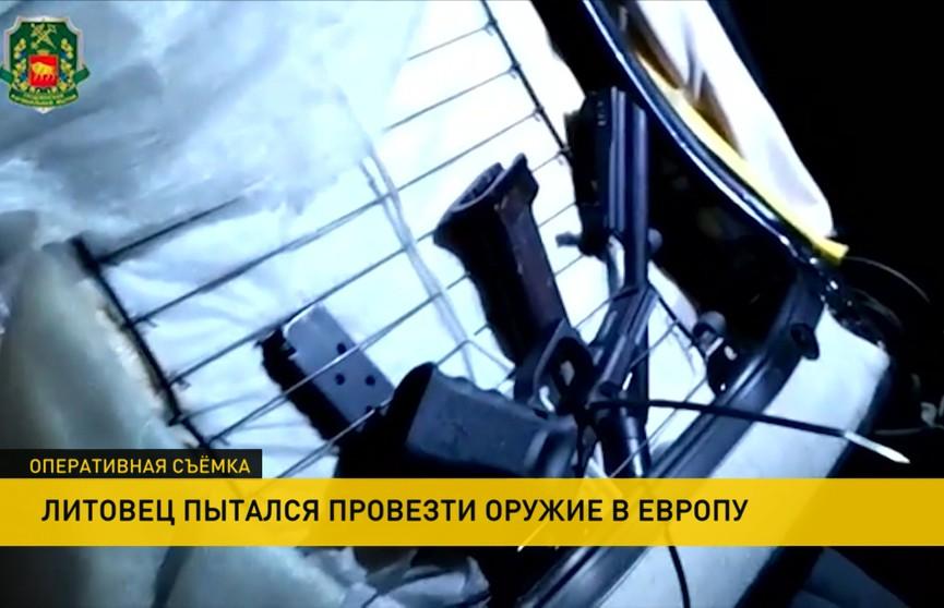 Мужчину с оружием задержали в пункте пропуска «Бенякони»