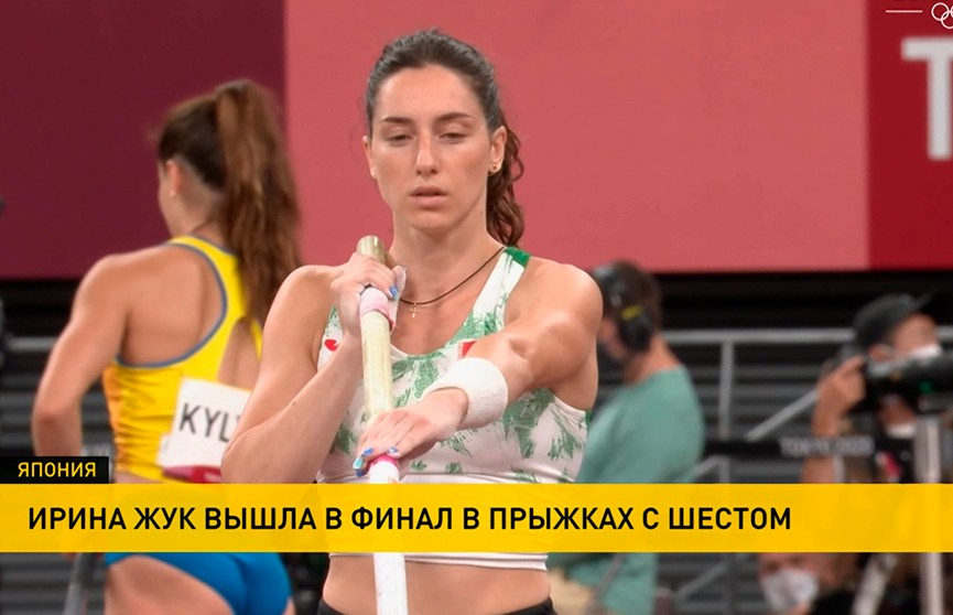 Ирина Жук прошла квалификационный раунд Олимпийских соревнований по легкой атлетике