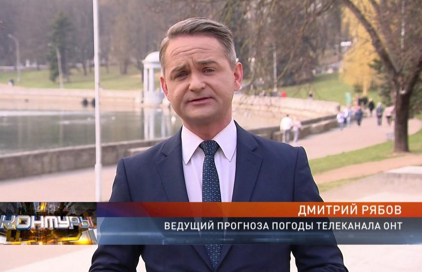 Дмитрий Рябов: На следующей неделе нас опять ждут температурные качели