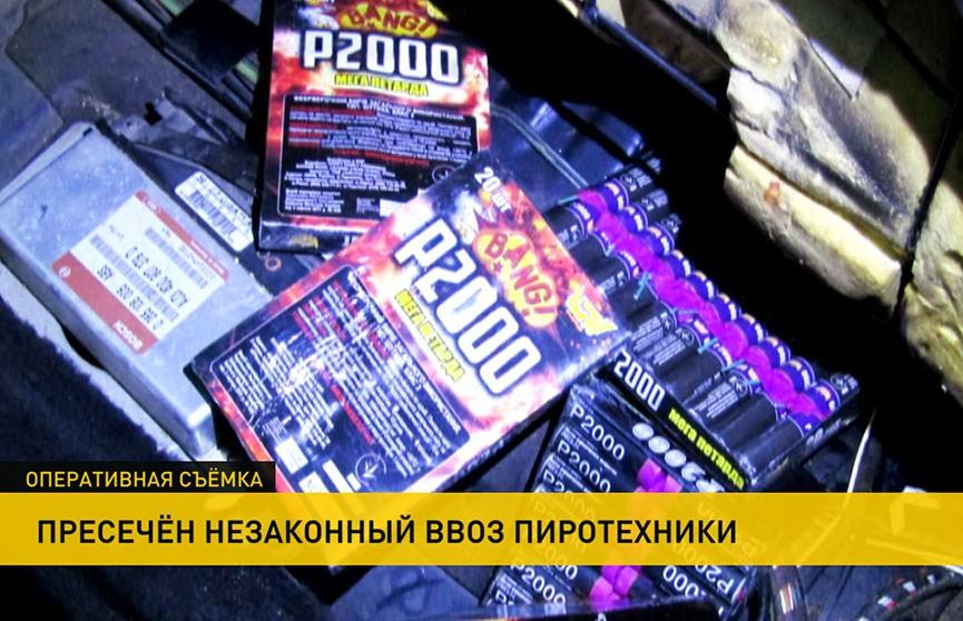 Житель Брестчины пытался незаконно ввезти в Беларусь 750 петард